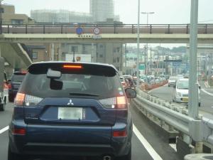 Mitsubishi imports